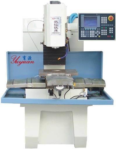 YY-240型数控铣床(教学/生产两用)