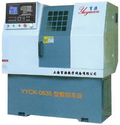 YYCK-0635型数控车床(教学/生产两用)