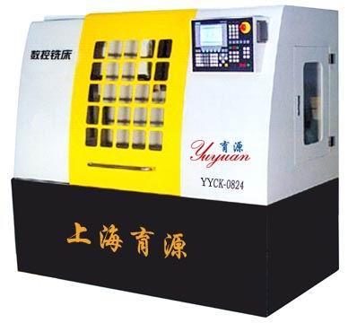 YYXK-0824型数控铣床(教学/生产两用型)