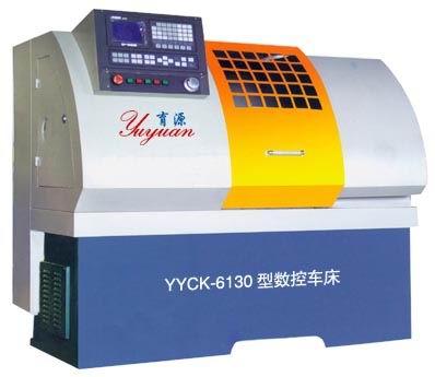 YYCK-6130型数控车床(教学/生产两用型)