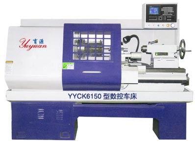YYCK-6150型数控车床(教学/生产两用型)