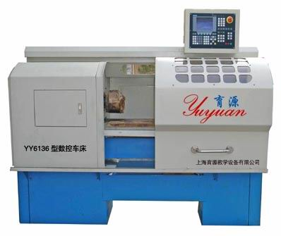 YY.CNC6136型数控车床(教学/生产两用型)