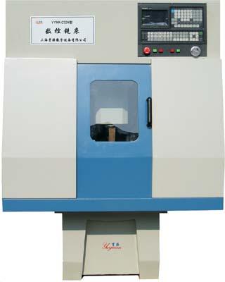 YYXK-0724型数控铣床(教学-生产两用)