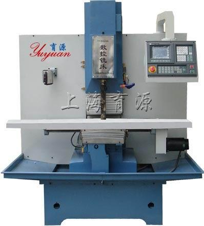 YY、XK125型数控立式铣床(教学/生产两用型)