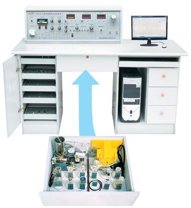 检测与转换(传感器)技术实验装置