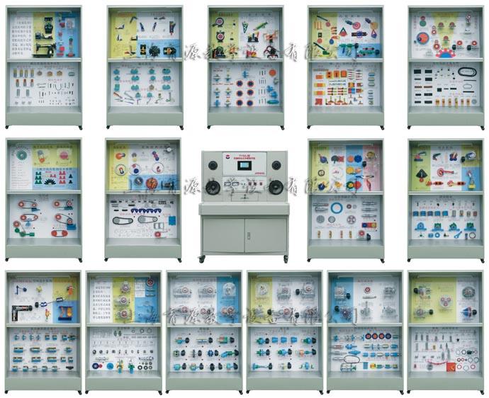 机械原理、机械零件、减速器陈列柜