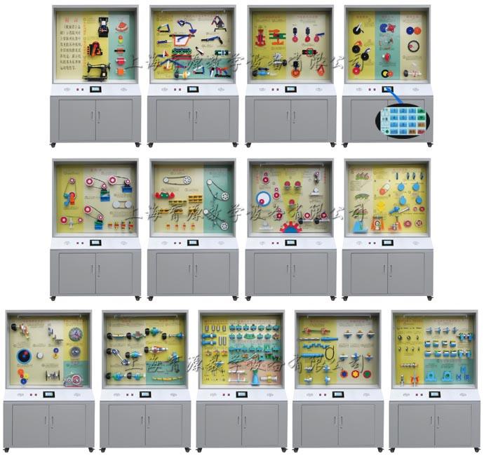 机械设计基础示教陈列柜