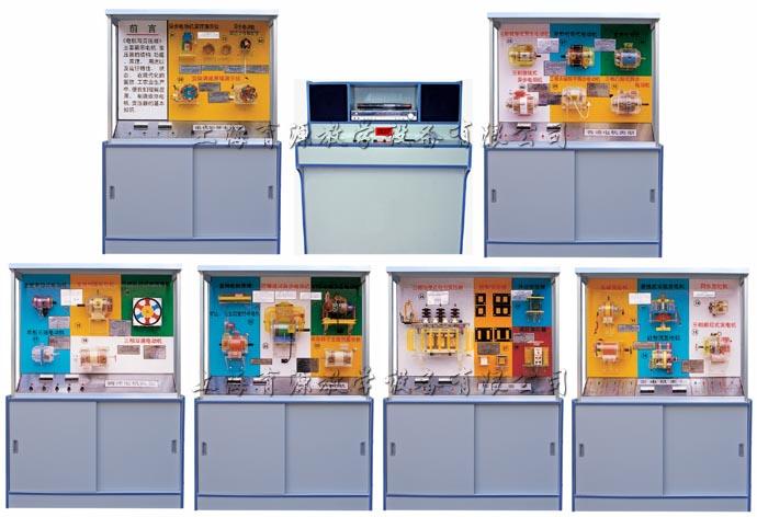 电机与变压器陈列柜