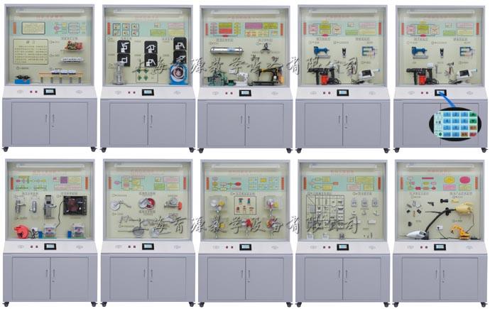 机械创新设计陈列柜