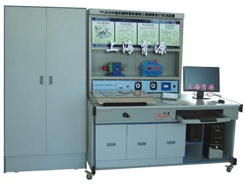 机械制图多媒体三维测绘设计bwin登录入口装置