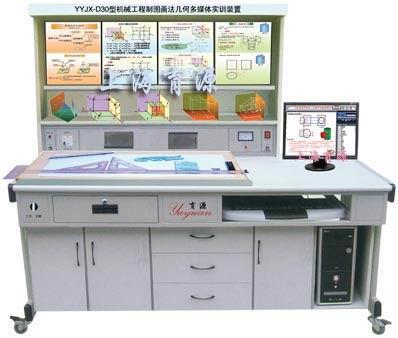 机械工程制图画法几何多媒体设计bwin登录入口装置