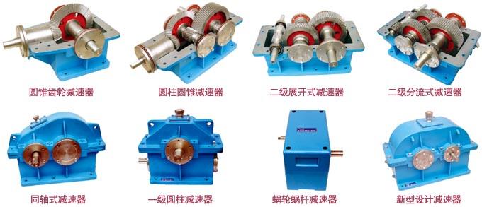 铝合金减速器拆装模型