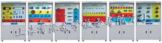机械零件多功能控制陈列柜