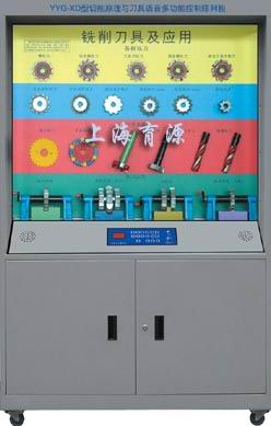 塑料模具设计与制造陈列柜