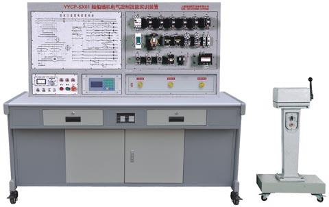 船舶锚机电气控制技能fun88体育备用装置