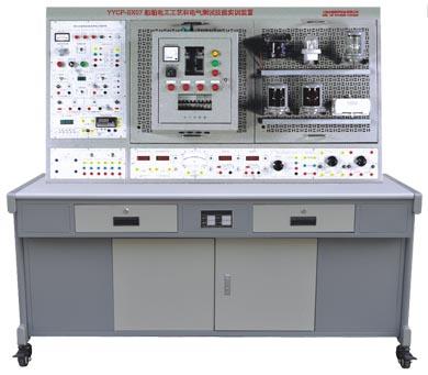 船舶电工工艺和电气测试技能fun88体育备用装置