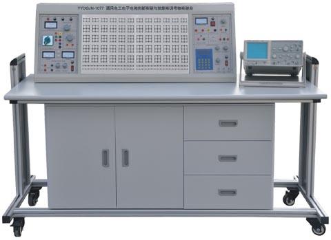 通用电工电子电拖创新实验与技能fun88体育备用考核实验台