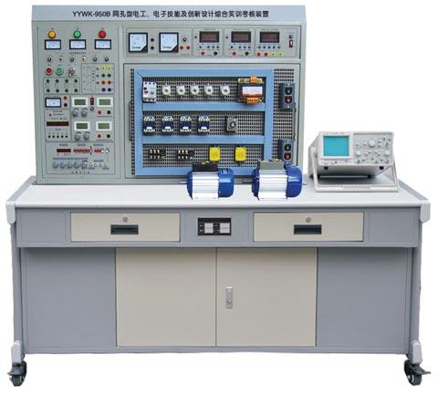 网孔型电工.电子技能及创新综合fun88体育备用考核装置