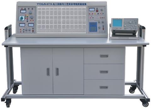 电工技能与工艺fun88体育备用考核实验设备