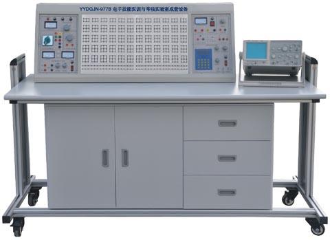 电工、电子、电拖技能与工艺fun88体育备用考核实验台
