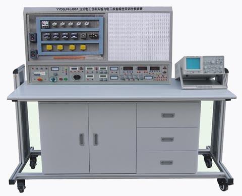 立式电工创新实验与电工技能综合fun88体育备用考核装置