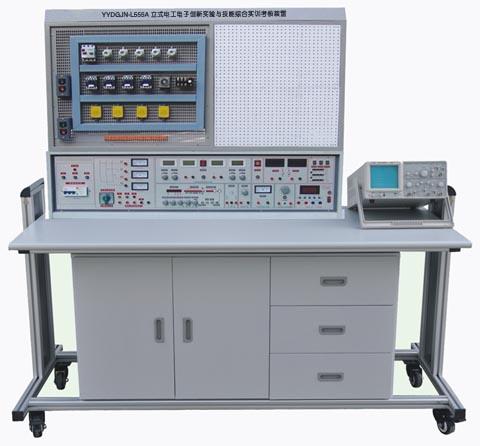 立式电工电子创新实验与技能综合bwin登录入口考核装置