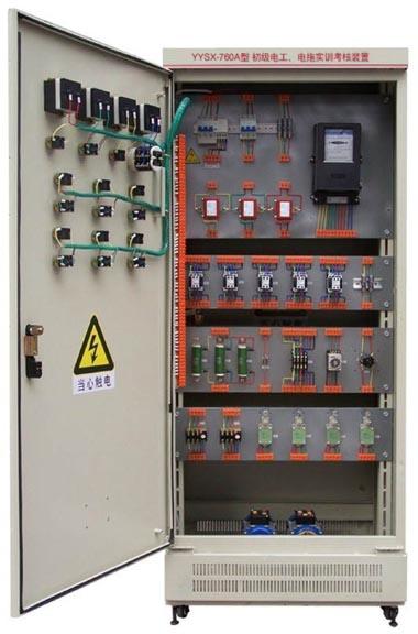 初级电工、电拖fun88体育备用考核装置