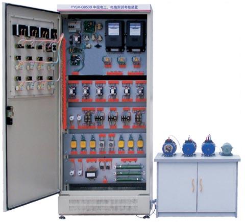 中级电工、电拖fun88体育备用考核装置