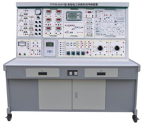 高级电工技能bwin登录入口考核装置