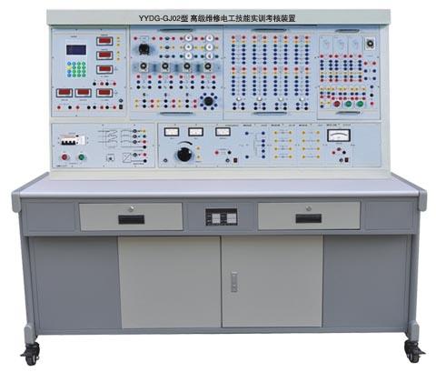 高级电工技能fun88体育备用考核装置