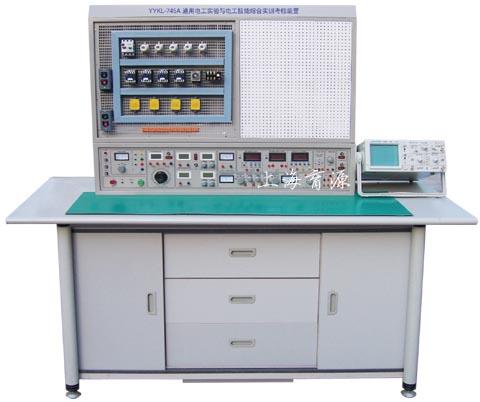 通用电工、电子实验与电工、电子技能综合fun88体育备用考核装置
