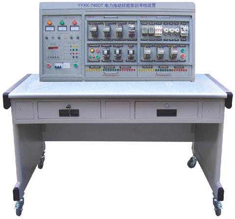 电力拖动技能fun88体育备用考核装置