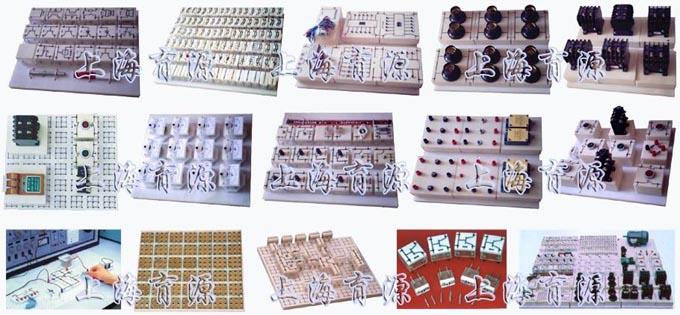 实验台主要技术指标: 一、输入工作电源:三相四线 二、输出电源及信号  1、 A单元:三相四线  2、 B单元:交流3、6、9、12、15、18、24V  3、 C单元:双路恒流稳压电源(具有过载及短路保护功能),二路输出电压都为0~30V,内置式继电器自动换档,由多圈电位器连续调节,使用方便,输出最大电流为2A,具有预 设式限流保护功能。 电压稳定度:<10-2 负载稳定度:<10-2 纹波电压:<5mv  4、 D单元:直流稳压5V,电流0.