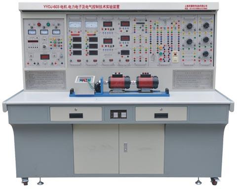 电机.电力电子及电气控制技术实验装置