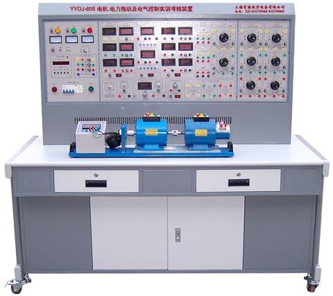 电机.电力拖动及电气控制fun88体育备用考核装置