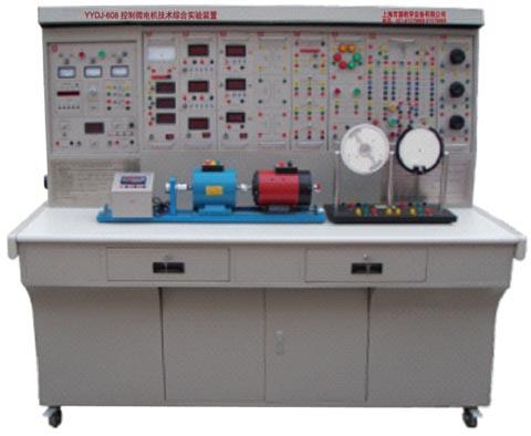 控制微电机技术综合实验装置