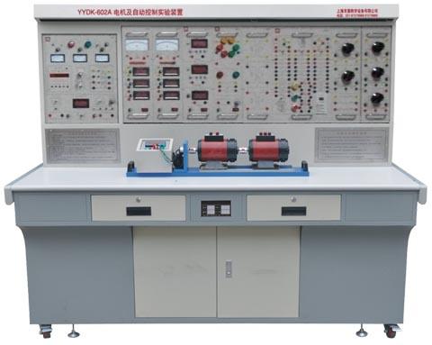 电机及自动控制实验装置