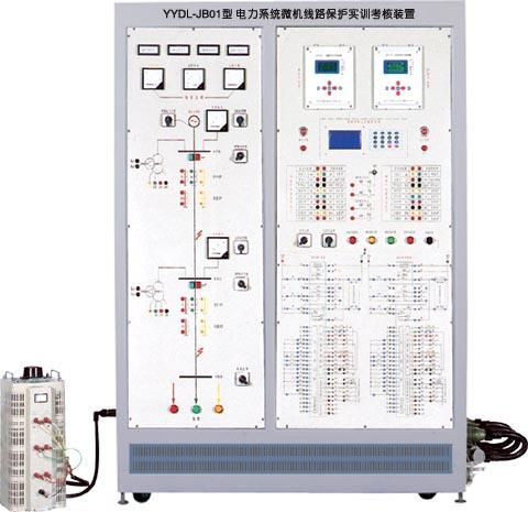 电力系统微机线路保护fun88体育备用考核装置