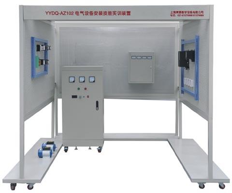 电气设备安装技能bwin登录入口装置