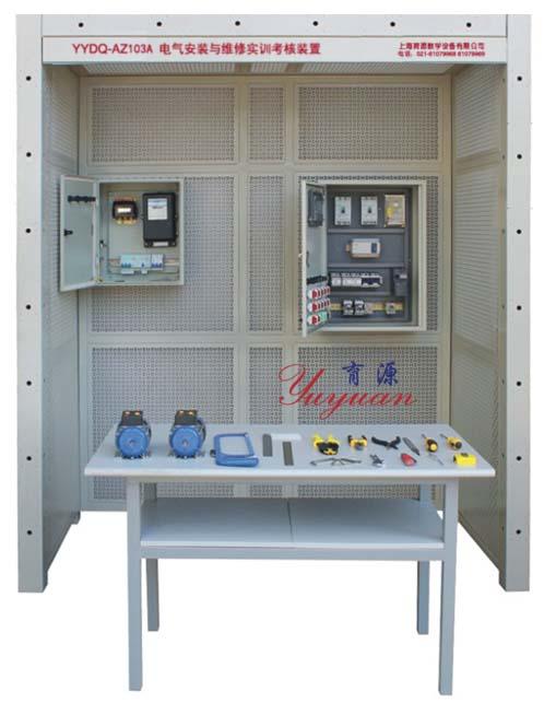 电气安装与维修bwin登录入口考核装置