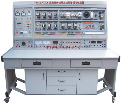 直流设备检修工技能培训考核装置