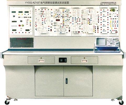 电气照明安装调试bwin登录入口装置