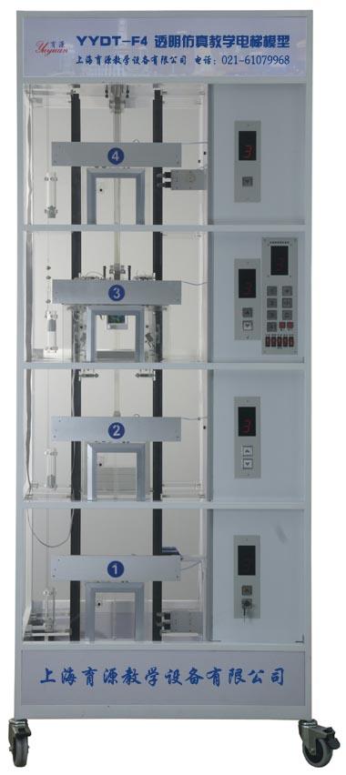 客货两用透明仿真教学电梯(四层