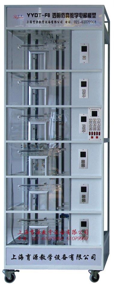 透明仿真教学电梯模型(六层站)