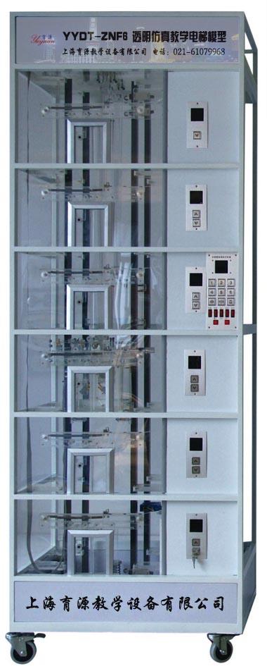 智能串行通讯控制透明教学电梯