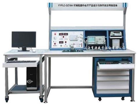 可编程器件电子产品设计与制作fun88体育备用考核设备