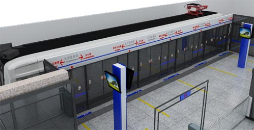 城市轨道交通车辆结构fun88体育备用系统
