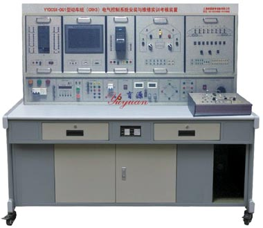 动车组(CRH3)电气控制系统安装与维修fun88体育备用考核装置