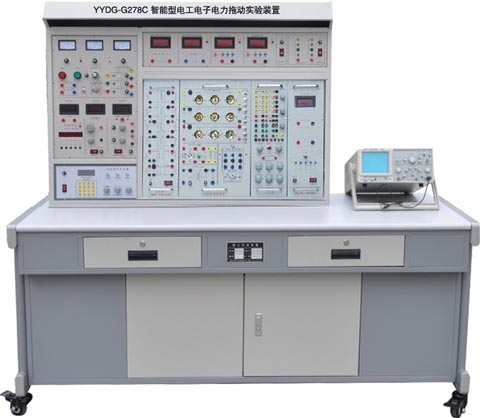 智能型电工/电子/电力拖动综合实验装置