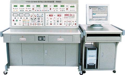 现代电工技术实验装置